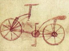 велосипед Да Винчи